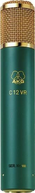 AKG C 12 VR - mikrofon lampowy