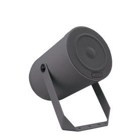 APART MP16-G - Głośnik projektorowy