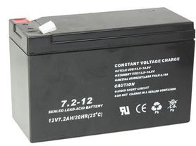 Bateria 12V-2.3Ah do PORT8VHF-N & PORT85VHF ibiza