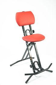 Krzesło dla gitarzysty GS-1R