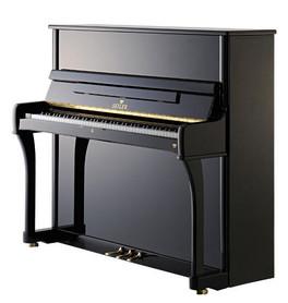 Seiler 126 Konsole - pianino akustyczne