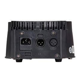 Soundsation MHL-10W-7-RGBW-MKII - głowa LED