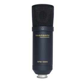 Marantz MPM1000U - Mikrofon pojemnościowy USB
