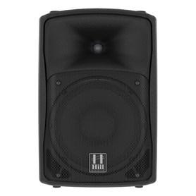 Hill audio SMA-1020V2